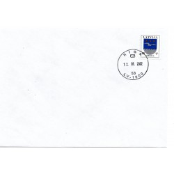 Latvian  Cover  with the first day stamps Jūrmala