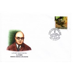 Latvia First Day Cover -  A.Caks