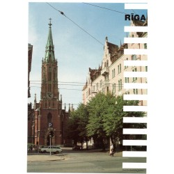 Riga postcards - the old Church of St.Gertrude