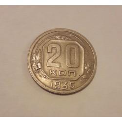 Russia 1935 USSR 20 Kopeks