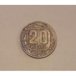 Russia 1948 USSR 20 Kopeks
