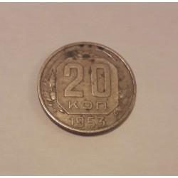 Russia 1953 USSR 20 Kopeks