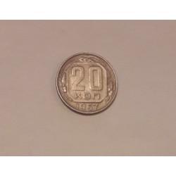 Russia 1957 USSR 20 Kopeks