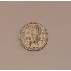 Russia 1977 USSR 20 Kopeks