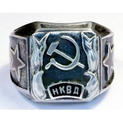 Soviet NKVD Officer`s ring