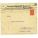 Latvian cover 1900 - 1917
