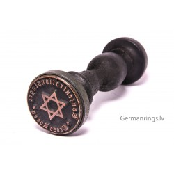 "WWII GERMAN JEWISH HOLOCAUST HAND STAMP for KZ camp - ""Gross Rosen"""