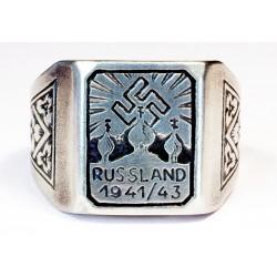 Немецкий WW2 армии, РУССКИЙ Доброволец серебряное кольцо
