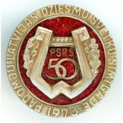 Dziesmu Svētki 1973 Latvian Song Festival pin badge