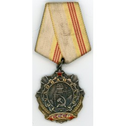 Order of Labor Glory, 3rd class, Type 2