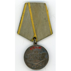 A Soviet Russian Medal for Combat Service