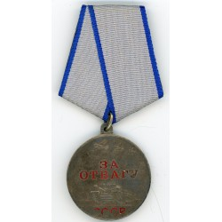 Medal for Courage or Valor
