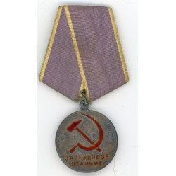 Medal for Distinguished Labor