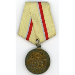 The Medal For the Defence of Kiev