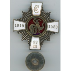 Awards of the Latvian army`s 5th Cesu infantry regiment
