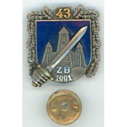 Zemessardzes 43.bataljona krūšu zīme