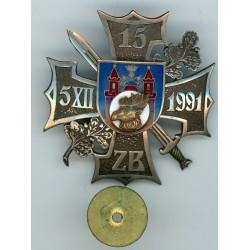 Rīgas 15.Zemessardzes bataljona krūšu zīme