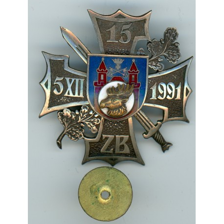 Awards of the 15th Home Guard battalion