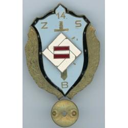 Rīgas 14.Zemessardzes bataljona krūšu zīme