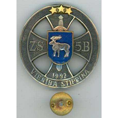 Awards of a Home Guard 5th brigade