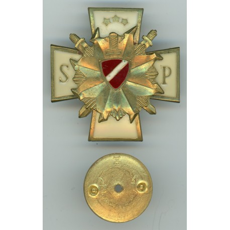Awards of Latvian regiments