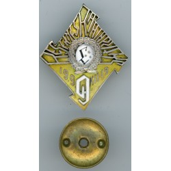 9. Rēzeknes kājnieku pulka krūšu zīme