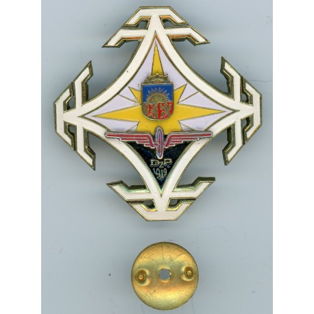 Latvian Railway Badge