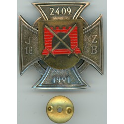 Badge of the 18th Jurmala Home Guard battalion