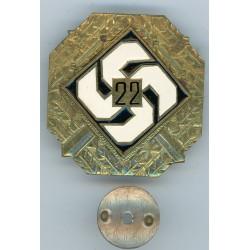Zemessardzes 22.kājnieku bataljona krūšu zīme