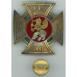 Rīgas 13.Zemessardzes bataljona krūšu zīme