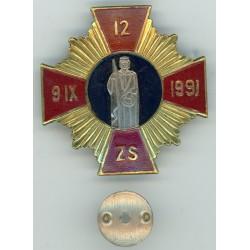 Rīgas 12.Zemessardzes bataljona krūšu zīme
