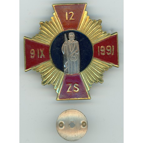 Badge of the 12th Riga Home Guard battalion