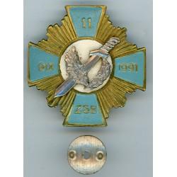 Rīgas 11.Zemessardzes bataljona krūšu zīme