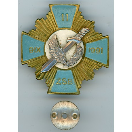 Badge of the 11th Riga Home Guard battalion
