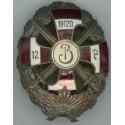 Badge of the 12th Bauska Infantry Regiment
