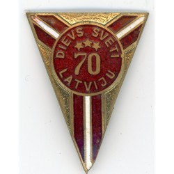 The memorial badge Latvija 70