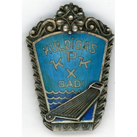 The Latvian soviet pin Kuldīga KPK