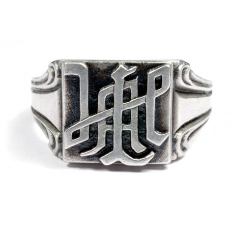 The 1st  Division LAH ring
