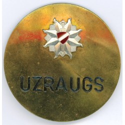 The badge of the Ministry of the Interior - Correctional officer