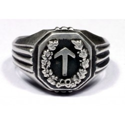 "32nd Volunteer Gren Division ""January 30"" ring"
