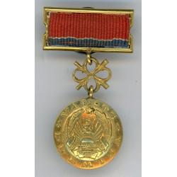 "Latvian medal ""State Award"""