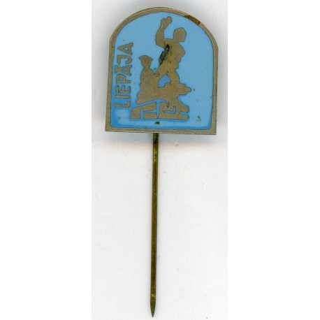 "The Latvian soviet stick pin ""Liepāja"""