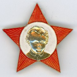 The Soviet  Red Star Little Octobrist Pin Badge