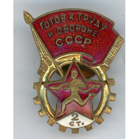 Soviet (USSR) Ready for Labor and Defense badge 2nd level