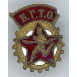 Soviet (USSR) BGTO (Be Ready for Labor and Defense)  badge
