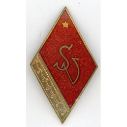 Latvian Secondary school graduation badge