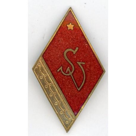 Latvian Secondary school graduation badge SV