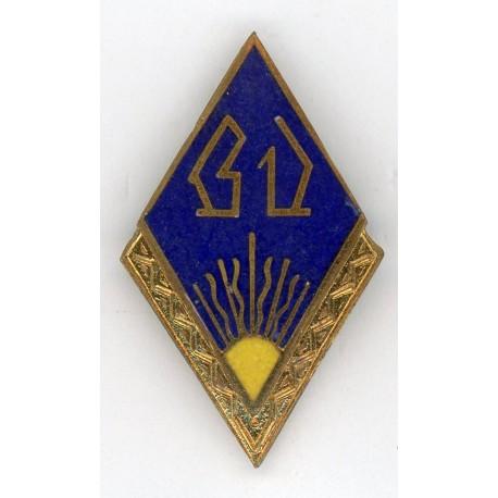 Latvian Secondary school graduation badge