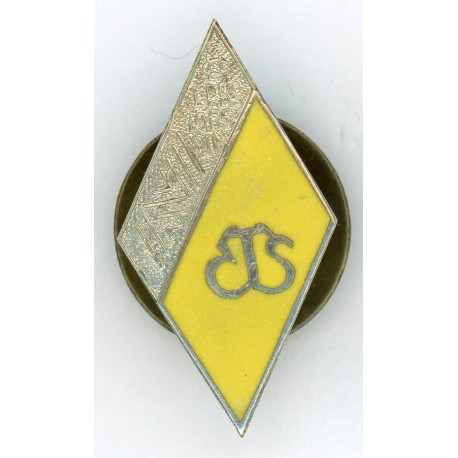 Latvian school graduation badge LPBS