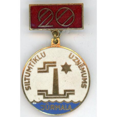 """Latvian soviet  pin """"Jurmala 20"""""""
